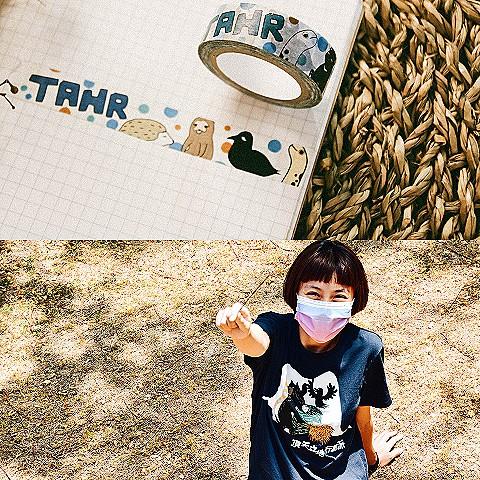 月捐500元*12期:頂天立地行動派,台權會動物T-shirt+紙膠帶(2021)