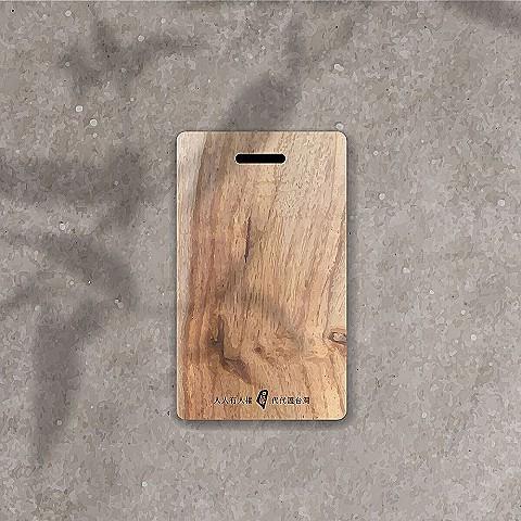 月捐1000元以上*12期:人人有人權,代代護台灣手作木製名片盒(2021)