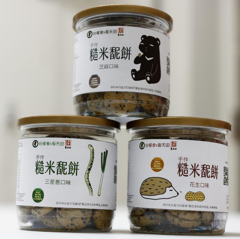 每月捐500元x12期:「看天田」米餅乾兩罐及多項好禮
